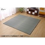 純国産/日本製 い草ラグカーペット 『Fソリッド』 グレー 約140×200cm(裏:ウレタン)