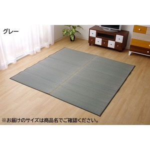 純国産/日本製 い草ラグカーペット 『Fソリッド』 グレー 約191×191cm(裏:ウレタン)の詳細を見る
