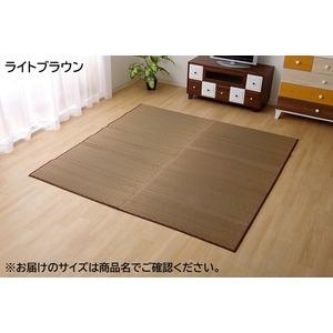 純国産/日本製 い草ラグカーペット 『Fソリッド』 ライトブラウン 約191×191cm(裏:ウレタン)の詳細を見る