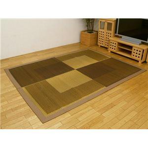 純国産/日本製 い草ラグカーペット 『D×モーニング』 ベージュ 約191×250cm (裏:不織布)の詳細を見る