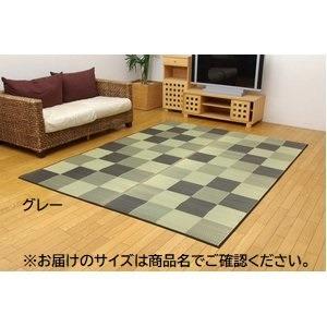 純国産/日本製 い草ラグカーペット 『ブロック2』 グレー 約191×191cmの詳細を見る