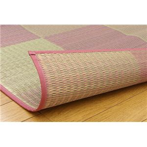 純国産/日本製 い草ラグカーペット 『ブロック2』 ピンク 約191×191cmの詳細を見る