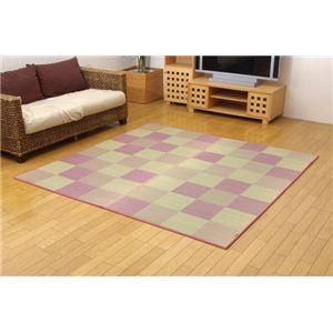 純国産/日本製 い草ラグカーペット 『Fブロック2』 ピンク 約191×191cm(裏:ウレタン)の詳細を見る
