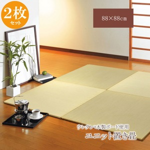 純国産(日本製) ユニット畳 『シンプル』 88×88×2.7cm(2枚1セット)の詳細を見る