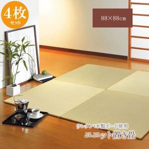 純国産(日本製) ユニット畳 『シンプル』 88×88×2.7cm(4枚1セット)の詳細を見る