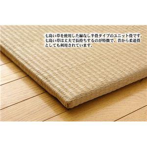 七島い草使用 ユニット畳 ジョイントマット 『琉球畳ボード27mm』 88×88×2.7cm(2枚1セット)