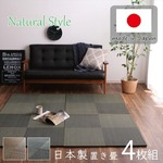 純国産(日本製) ユニット畳 『シンプルノア』 ブルー 82×82×1.7cm(4枚1セット) 軽量タイプ
