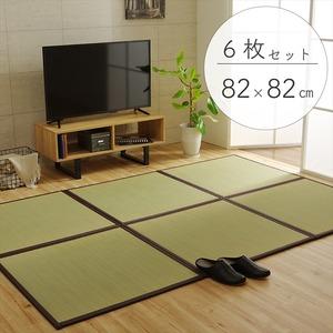 純国産(日本製) ユニット畳 『天竜』 ブラウン 82×82×1.7cm(6枚1セット) 軽量タイプの詳細を見る