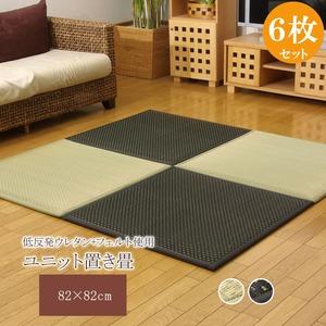ユニット畳 『フレア』 ナチュラル 82×82×2.3cm(6枚1セット)(中材:低反発ウレタン+フェルト)