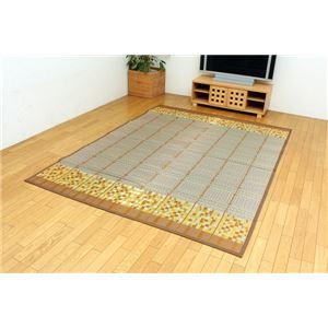 純国産 袋三重織 い草ラグカーペット 『スタイル』 ベージュ 約191×250cm - 拡大画像