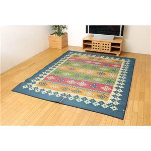 純国産 袋織 い草ラグカーペット 『Fビスタ』 ブルー 約191×250cm(裏:ウレタン) - 拡大画像