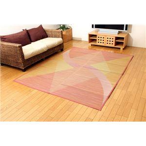 純国産/日本製 袋織 い草ラグカーペット 『クリスタル』 約176×230cmの詳細を見る