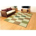 純国産 袋織 い草ラグカーペット 『F和格子』 グリーン 約191×191cm(裏:ウレタン)