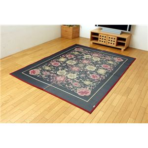 純国産/日本製 袋三重織 い草ラグカーペット 『花ぼたん 総色段通』 約176×240cmの詳細を見る