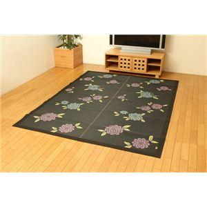 純国産/日本製 袋三重織 い草ラグカーペット 『菊ロマン』 ブラック 約176×230cmの詳細を見る