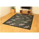 純国産 袋三重織 い草ラグカーペット 『菊ロマン』 ブラック 約176×230cm