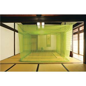 花粉対策 吊り下げタイプ 『蚊帳 花粉キャッチ 吊下』 約4.5畳(約200×250×200cm) - 拡大画像