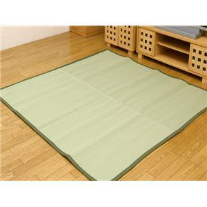洗えるPPカーペット 『五木』 江戸間3畳(174×261cm)の詳細を見る