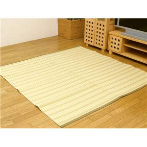 洗えるPPカーペット 『雲海ヒバ』 ベージュ 江戸間3畳(174×261cm) 青森ヒバ加工の詳細を見る