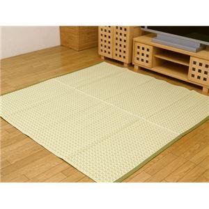 洗えるPPカーペット 『ボックス』 グリーン 江戸間3畳(174×261cm)の詳細を見る
