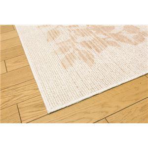 綿混タフトカーペット 『冷感リーフ』 ベージュ 130×185cm(キシリトール加工)の詳細を見る