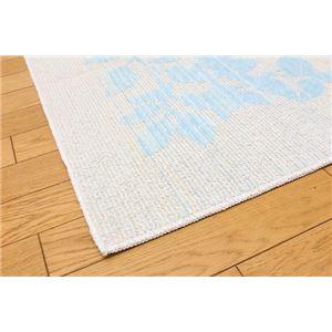 綿混タフトカーペット 『冷感リーフ』 ブルー 130×185cm(キシリトール加工)の詳細を見る