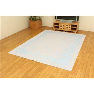 綿混タフトカーペット 『冷感リーフ』 ブルー 185×240cm(キシリトール加工)の詳細を見る