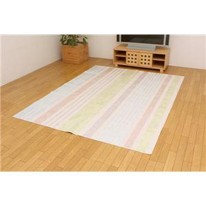 綿混タフトカーペット 『冷感ティンプル』 グリーン 185×240cm(キシリトール加工) - 拡大画像