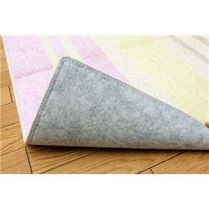 綿混タフトカーペット 『冷感ティンプル』 ピンク 130×185cm(キシリトール加工) - 拡大画像