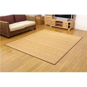糸なしタイプ 竹カーペット 『スティルツーNF』 ブラウン 180×220cm
