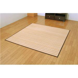 竹カーペット 『ニューガードNF』 176×176cm 正方形の詳細を見る