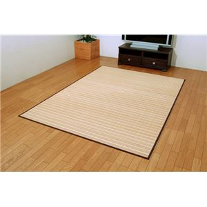 竹カーペット 『ニューガードNF』 176×240cmの詳細を見る