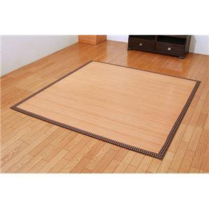丈夫でひんやり 竹カーペット 『DXHドット』 180×180cm(中材:ウレタン)正方形の詳細を見る