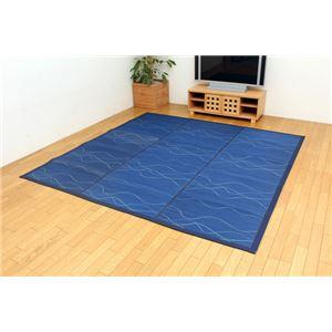 い草ラグカーペット 『DXウェーブ』 ブルー 約240×240cm (裏:不織布) - 拡大画像