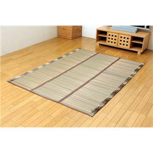 い草ラグカーペット 『D×パンサー』 ブラウン 約191×191cm (裏:不織布)正方形の詳細を見る