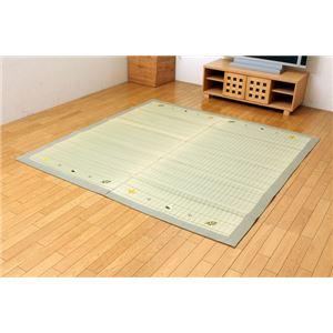 い草ラグカーペット 『D×コロンNF』 グリーン 約191×191cm (裏:不織布)正方形の詳細を見る