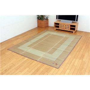い草ラグカーペット 『D×いおり』 ブラウン 約180×240cm (裏:不織布)の詳細を見る