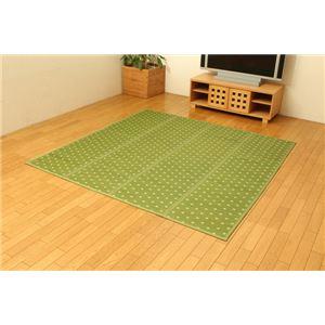 い草ラグカーペット 『D×メロディー』 グリーン 約191×250cm (裏:不織布)の詳細を見る