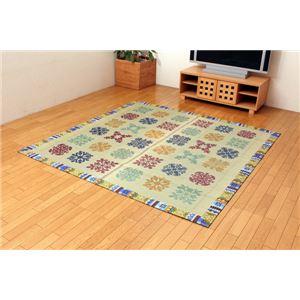 い草ラグカーペット 『D×ハワイアン』 ブルー 約191×191cm (裏:不織布)正方形の詳細を見る