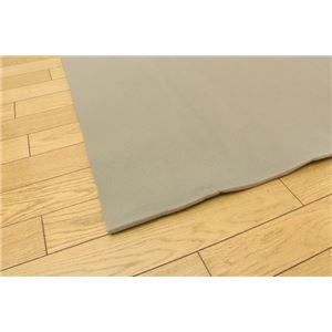 敷くだけでボリュームアップ 滑り止めシート『ごろりんピタッと』 170×170cm (フリーカットタイプ)正方形の詳細を見る