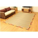 純国産 掛川織 い草ラグカーペット 『琴』 ブラウン 約191×250cm