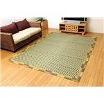 純国産 掛川織 い草ラグカーペット 『F琴』 グリーン 約191×191cm(裏:ウレタン)