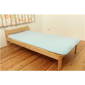 インド綿 オーガニックコットン使用 敷パッド 『マドラス』 ブルー シングル 100×205cm 綿100%