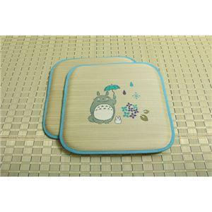 純国産/日本製 捺染アドラ い草座布団 『あじさいトトロ 2枚組』 約55×55cm×2P