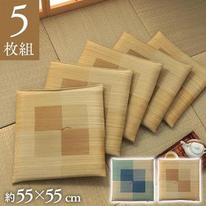 純国産/日本製 捺染千鳥 い草座布団 『蕪村(ぶそん) 5枚組』 ブルー 約55×55cm×5P - 拡大画像