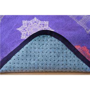 洗える ソフトな扁平糸使用 ルームマット 『パリス』 パープル 150×150cm(洗濯機丸洗い可能)の詳細を見る