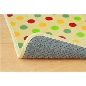 洗える ソフトな扁平糸使用 ルームマット 『マリナ』 イエロー 150×150cm(洗濯機丸洗い可能)の詳細を見る