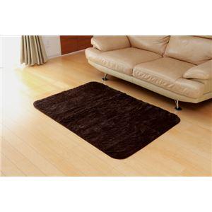 フィラメント素材 ホットカーペット対応ルームマット 『フィリップ』 ブラウン 92×130cm