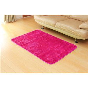 長毛サンゴマイヤー ホットカーペット対応ルームマット 『コレット』 ピンク 92×130cmの詳細を見る