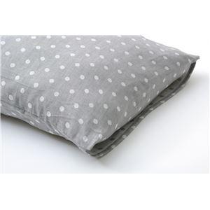 ガーゼ 寝具カバー 『ドット ピローケースLS』 グレー 43×63cm 綿100%